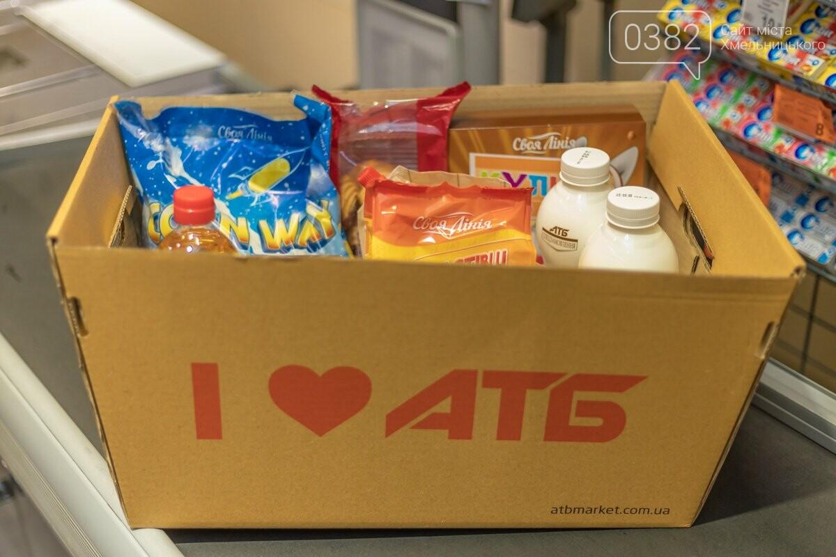 Ще один екопроєкт «АТБ»: чому нові пакети з кукурудзяного крохмалю кращі за традиційні , фото-6