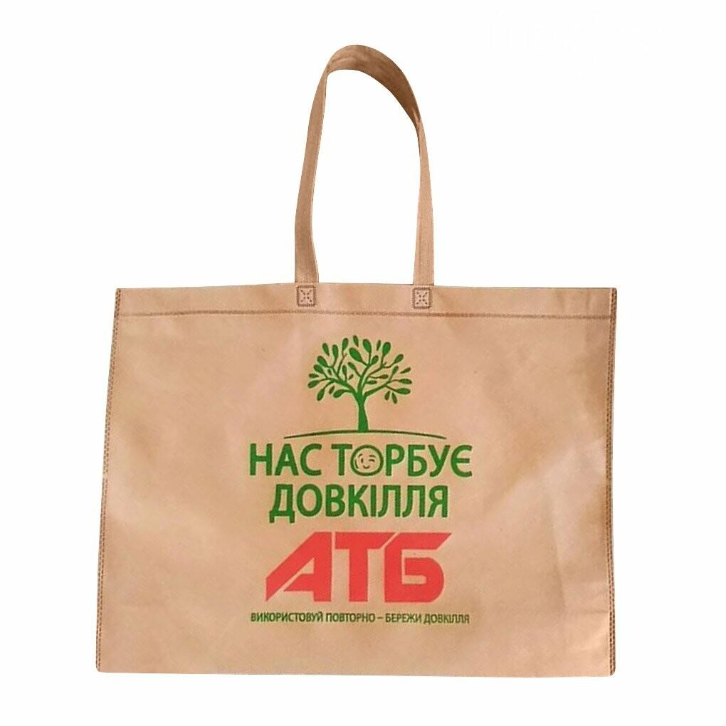 Ще один екопроєкт «АТБ»: чому нові пакети з кукурудзяного крохмалю кращі за традиційні , фото-9