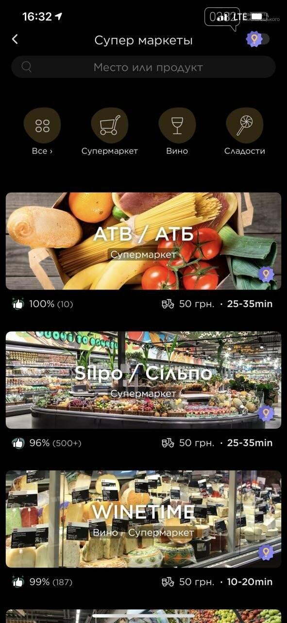 Електронна книга пропозицій і адресна доставка продуктів: чим дивує «АТБ» у 2021 році, фото-3