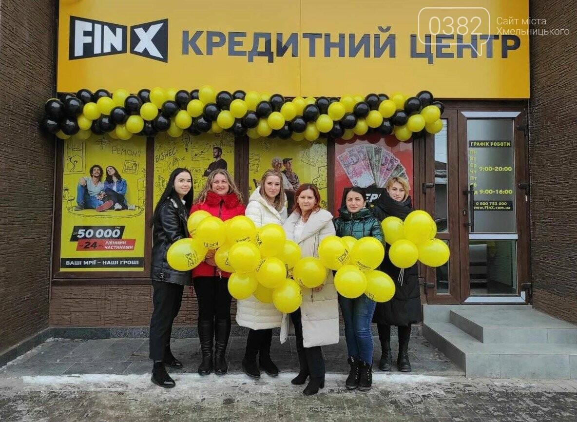 Де взяти кредит у Хмельницькому швидко та без проблем?, фото-2