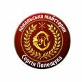 Ковальська майстерня Сергія Полещука, ковані вироби у Хмельницькому