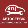 СТО «АТЦ», автосервіс у Хмельницькому