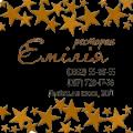 Емілія, ресторан у Хмельницькому