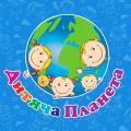Дитяча планета, парк святкування днів народження у Хмельницькому
