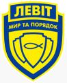 """ПП """"Левіт-Комплекс"""" охоронна компанія у Хмельницькому"""