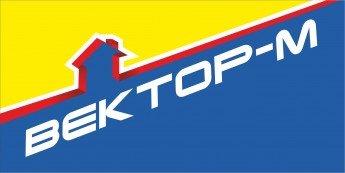 Логотип - Вектор-М, будівельна компанія у Хмельницькому