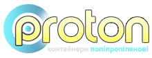 Логотип - Протон, виробництво поліпропіленової тари