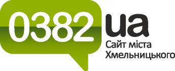 Логотип - 0382.ua, сайт міста Хмельницького
