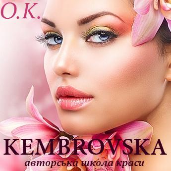 О.К., авторська школа краси у Хмельницькому