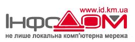 Логотип - ІнфоДом, міська комп'ютерна мережа у Хмельницькому
