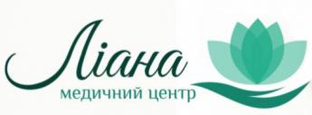 Логотип - Ліана, медичний центр у Хмельницькому