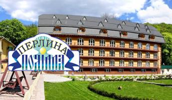 Логотип - Санаторно-лікувальний комплекс «Перлина Поділля» Хмельницька область
