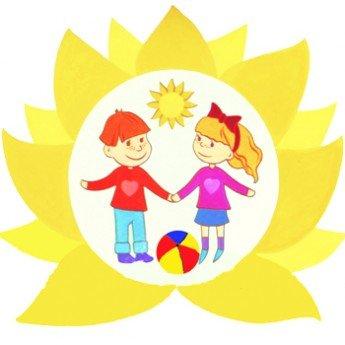 Логотип - Щасливе дитинство, приватний дошкільний навчальний заклад у Хмельницькому