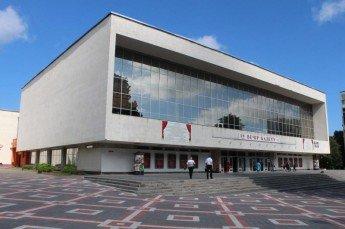 Логотип - Хмельницький академічний театр ім. М.Старицького