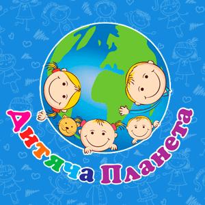 Логотип - Дитяча планета, парк святкування днів народження у Хмельницькому