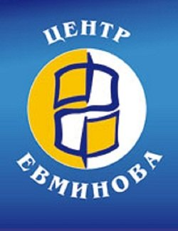 Логотип - Реабілітаційний центр Євмінова у Хмельницькому