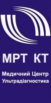 Логотип - МРТ КТ «Ультрадіагностика» медичний центр у Хмельницькому