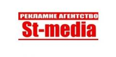 Логотип - St-media, рекламне агентство у Хмельницькому