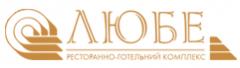 Логотип - Любе, ресторан у Хмельницькому
