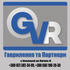 Логотип - Адвокатське об'єднання  «Гавриленко та партнери», послуги адвоката у Хмельницькому