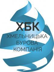 """Логотип - ПП """"Хмельницька бурова компанія"""", буріння свердловин Хмельницький"""