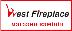 Логотип - West fireplace, магазин камінів у Хмельницькому