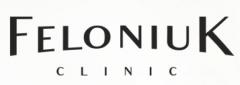 Feloniuk clinic, стоматологія у Хмельницькому