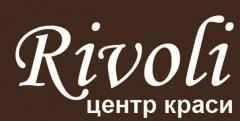 Центр краси Rivoli у Хмельницькому