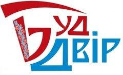 Логотип - Магазин Будматеріалів БудДвір у Хмельницькому