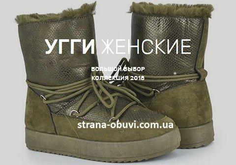 f14f3b850be627 strana-obuvi.com.ua - iнтернет-магазин взуття оптом - Оголошення на ...