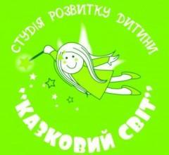Сайт 0382.ua розпочинає новий фотоконкурс «Наші смішні дітки», фото-3