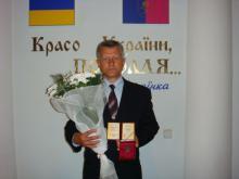 Всесвітній день донора крові: податківець з Хмельницького став Заслуженим донором України, фото-1