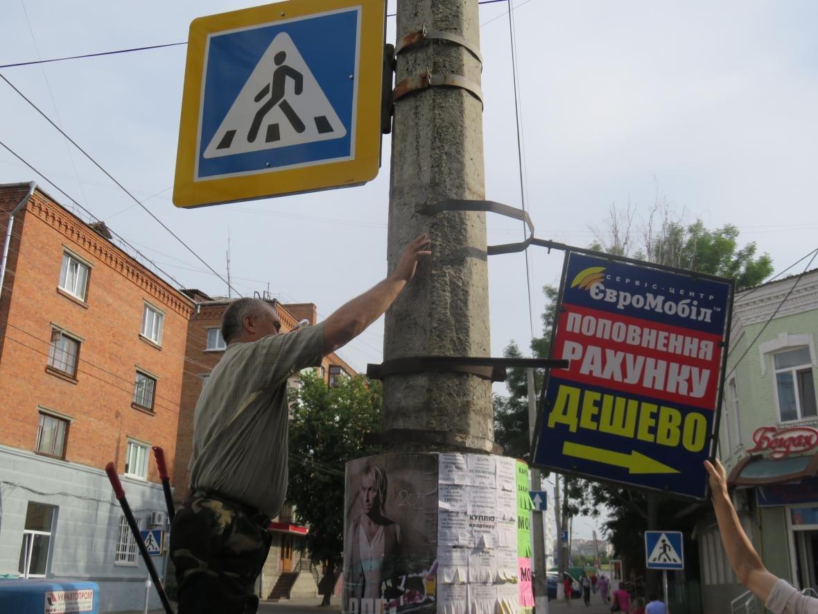 У центрі Хмельницького демонтували зовнішню рекламу (ФОТО), фото-2