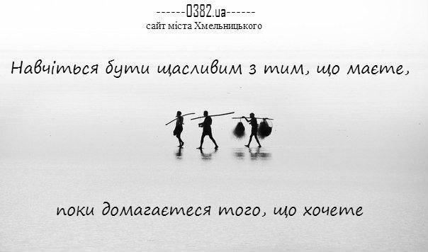 Дозвілля від 0382.ua, фото-1