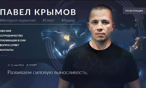Організатор Questra World Павло Кримов погрожує ЗМІ, фото-1