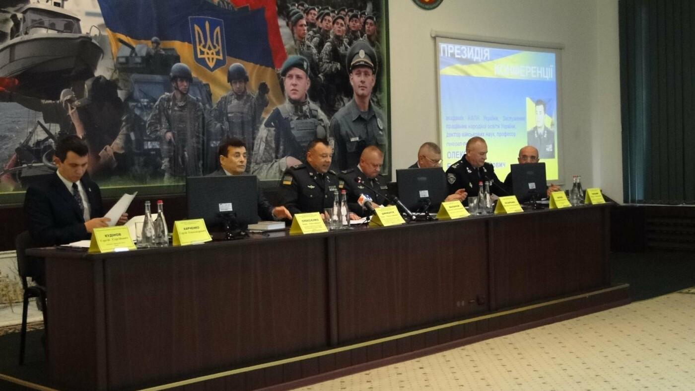 У Хмельницькій прикордонній академії провели ювілейну Всеукраїнську науково-практичну конференцію (Фото, Відео), фото-1