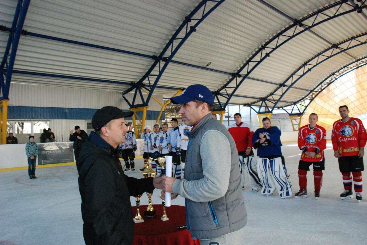 У Хмельницькому стартував новий хокейний сезон (Фото), фото-2