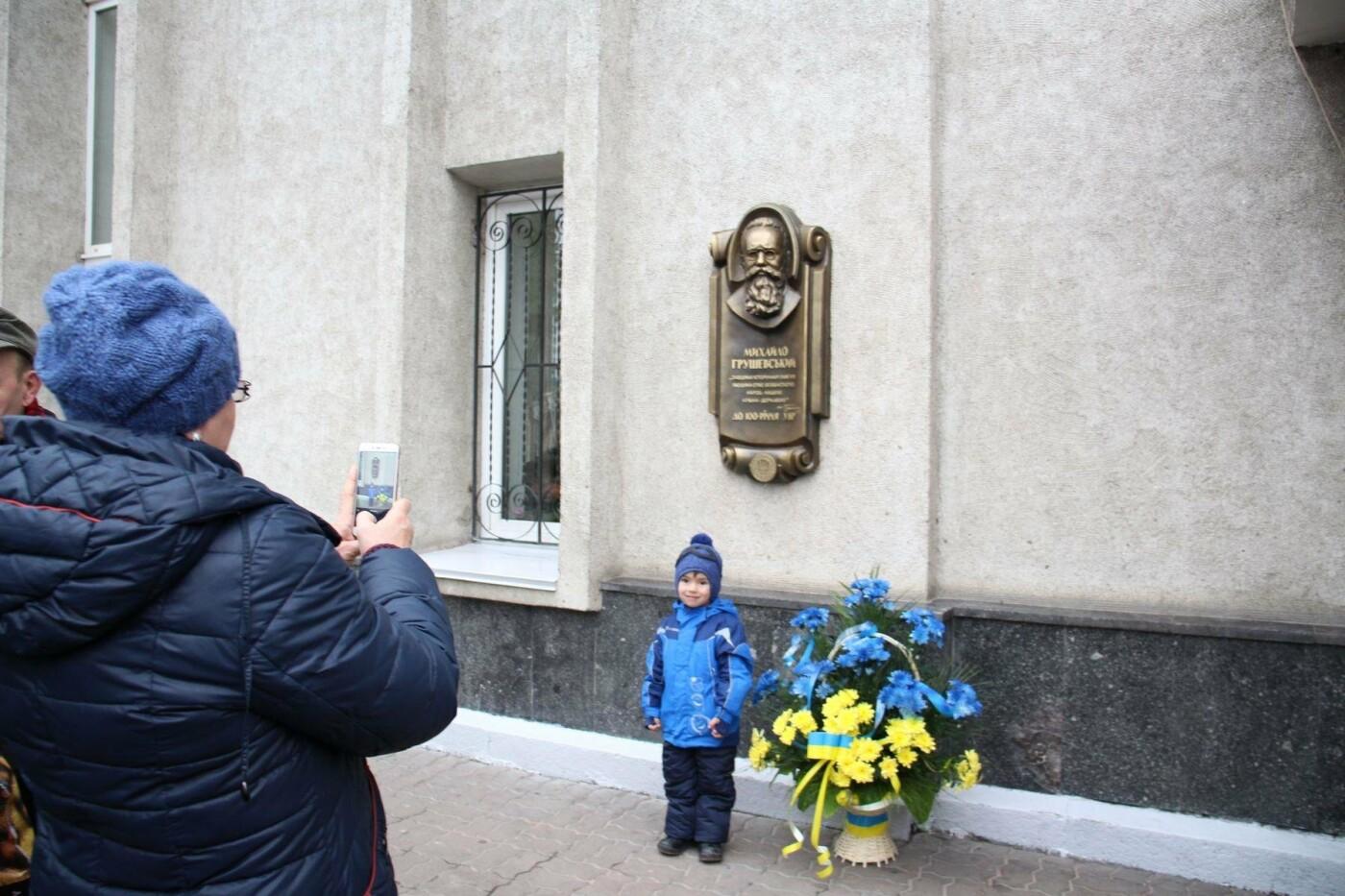 На залізничному вокзалі у Хмельницькому встановили меморіальну дошку, фото-1