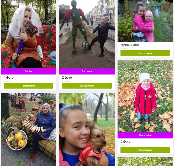 На сайті 0382.ua розпочалося голосування за учасників фотоконкурсу «Осінні усмішки», фото-2