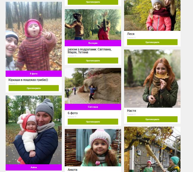 На сайті 0382.ua розпочалося голосування за учасників фотоконкурсу «Осінні усмішки», фото-1