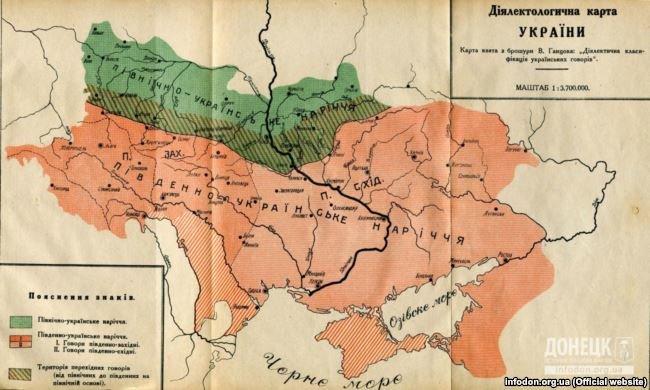 Суржик в Україні: біда для української мови чи особливість, фото-2