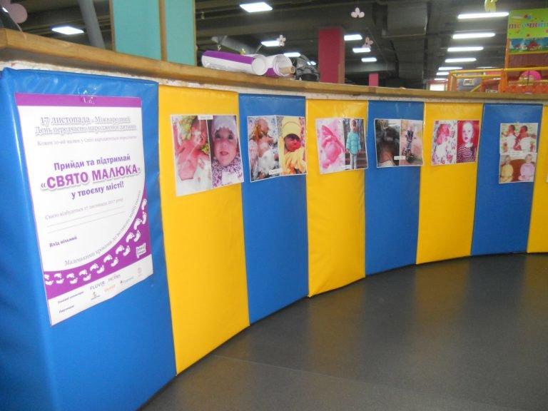 У Хмельницькому відзначили Міжнародний день передчасно народженої дитини, фото-4