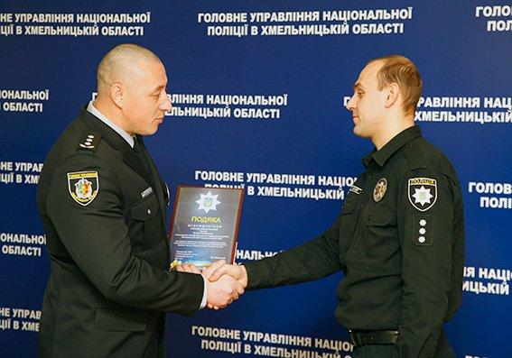 На Хмельниччині затримали автокрадія з Київщини. ФОТО, фото-2