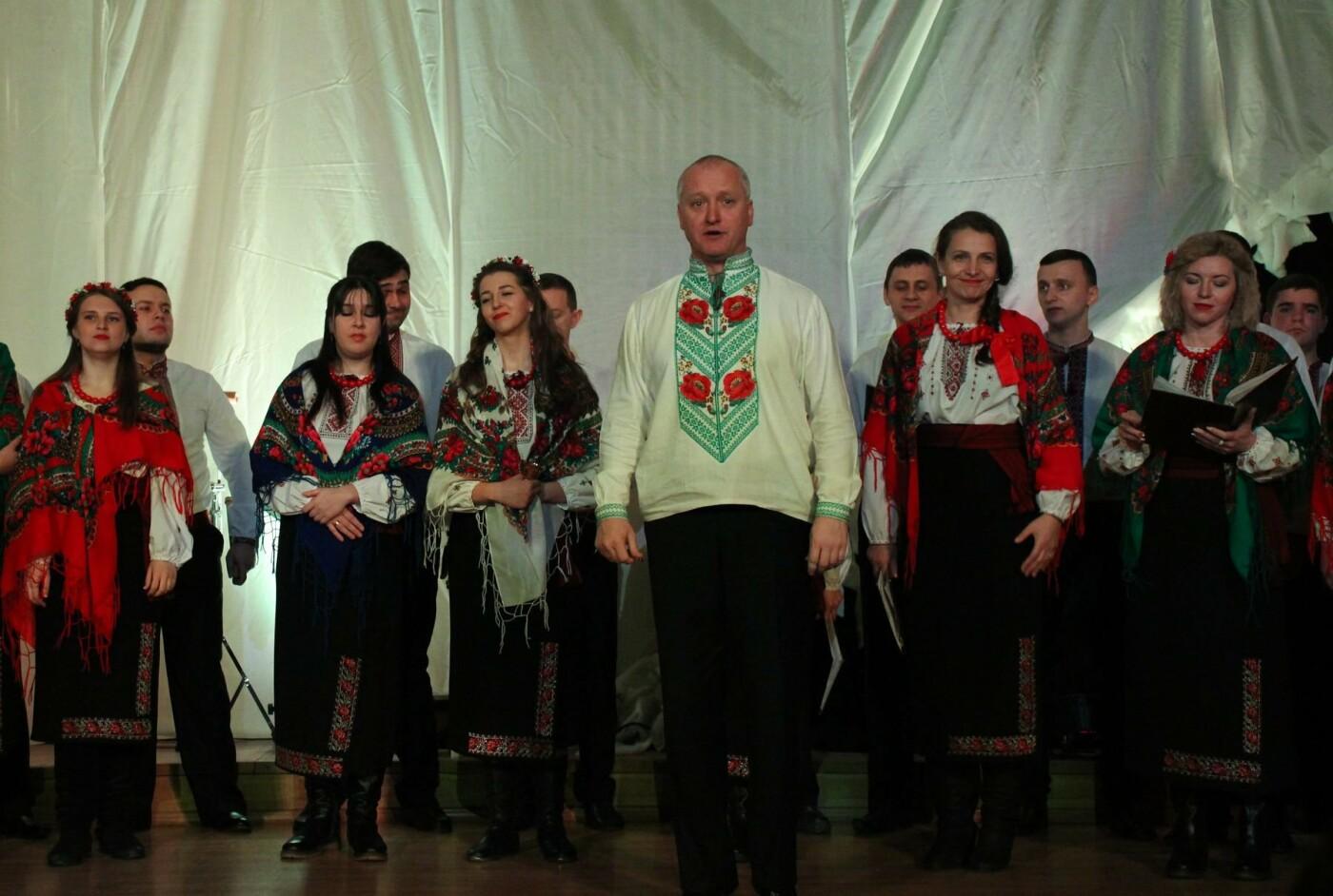 Різдвяна ораторія «Буковинське Різдво» цьогоріч знову прозвучала у Хмельницькому. ВІДЕО, фото-6