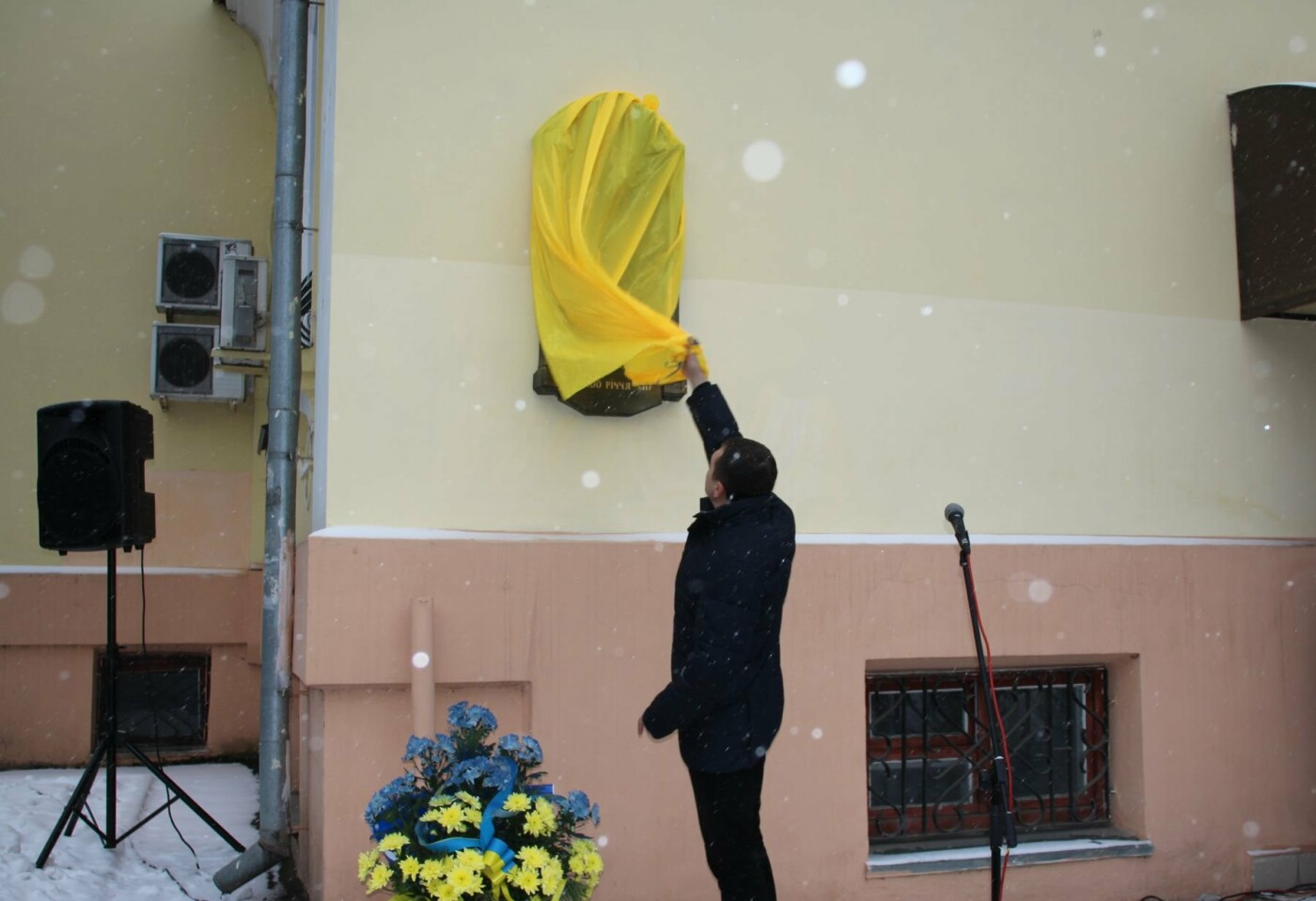 У Хмельницькому відкрили пам'ятну дошку Коновальцю, фото-2