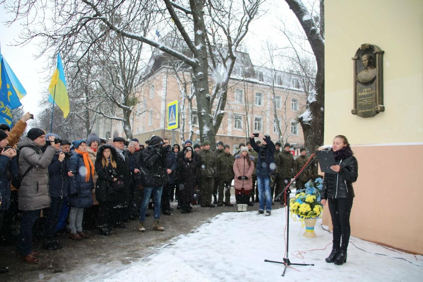 У Хмельницькому відкрили пам'ятну дошку Коновальцю, фото-1
