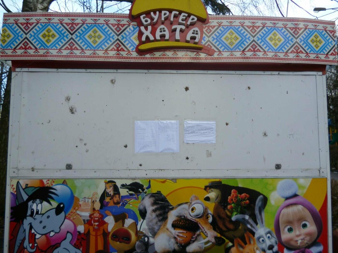 В парку  імені Михайла Чекмана демонтують значну частину споруд.ФОТО, фото-2