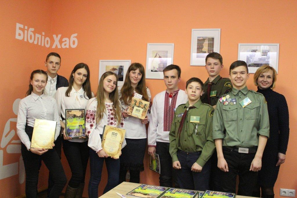 Хмельницька молодь об'єднала Україну, фото-2