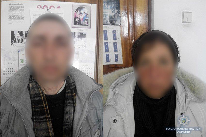 На Хмельниччині затримали подружжя зловмисників-нелегалів з Росії.ФОТО, фото-1