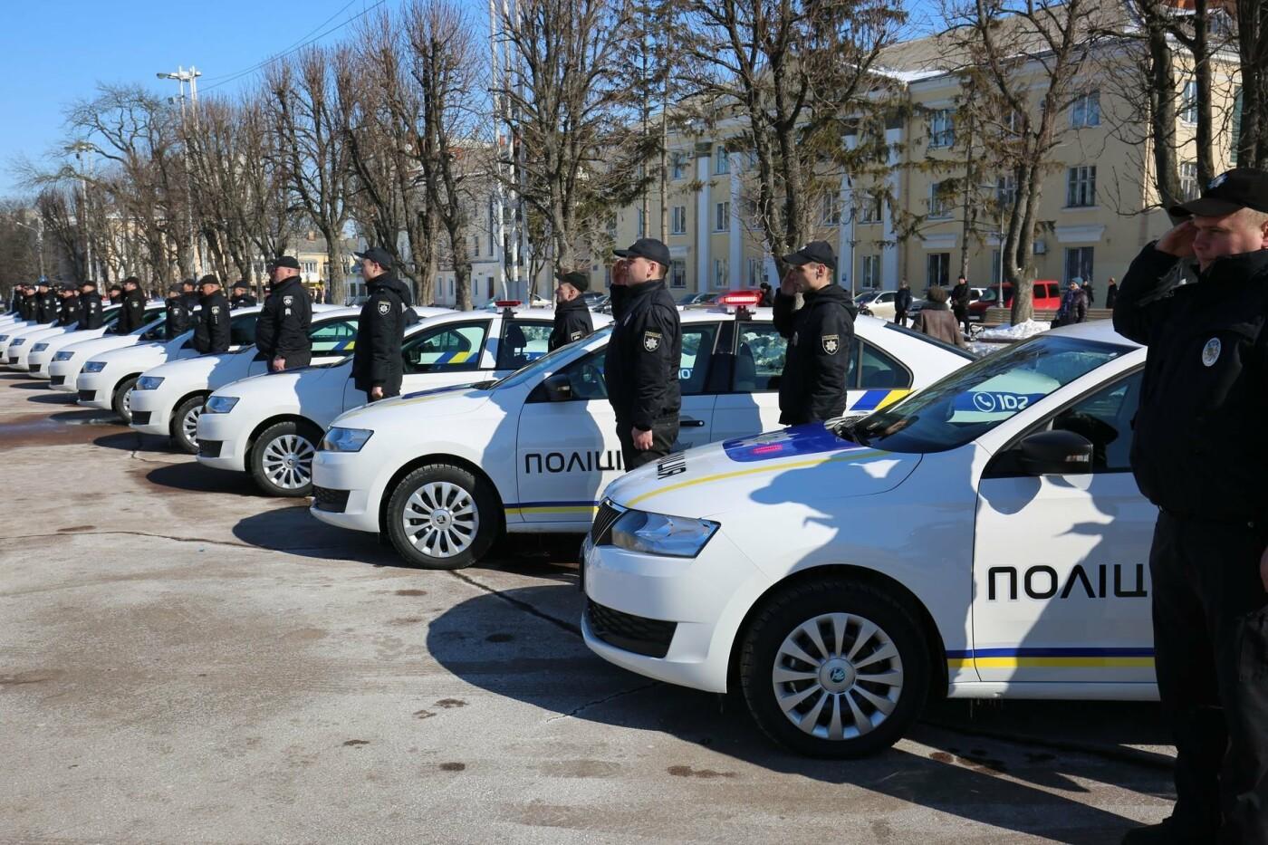 Поліції Хмельниччини подарували 18 автомобілів. ФОТО, фото-2
